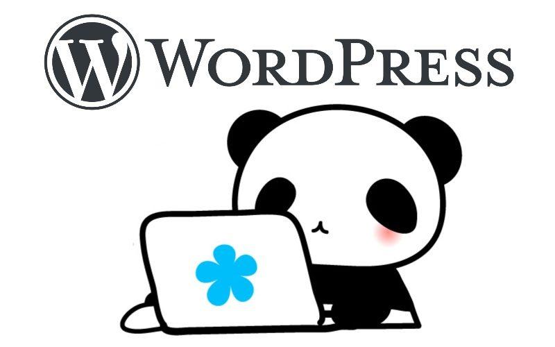 WordPressパンダ